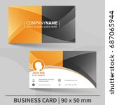 business card template. design... | Shutterstock .eps vector #687065944