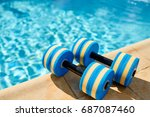 close up   two colored... | Shutterstock . vector #687087460