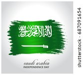 saudi arabia independence day... | Shutterstock .eps vector #687091654
