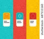 line rosh hashanah patterns set.... | Shutterstock .eps vector #687111160