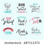 set of welcome back to school... | Shutterstock .eps vector #687111373