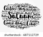 salaam  hello greeting in... | Shutterstock .eps vector #687112729