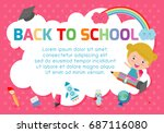 education object on back to... | Shutterstock .eps vector #687116080