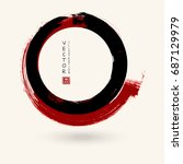 black and red ink round stroke...   Shutterstock .eps vector #687129979
