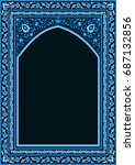 ornate floral frame in arabic... | Shutterstock . vector #687132856