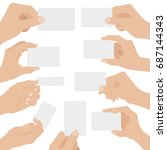 collage of woman hands holding... | Shutterstock .eps vector #687144343