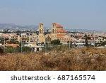 Cyprus  Paphos  21  June  2012...