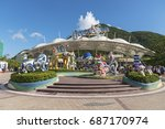 hong kong  china   july 24 ... | Shutterstock . vector #687170974