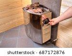 electric sauna heater stove... | Shutterstock . vector #687172876
