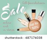 vector 3d cosmetic illustration ... | Shutterstock .eps vector #687176038