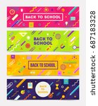 vector set of horizontal... | Shutterstock .eps vector #687183328