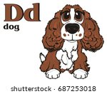 Brown Spaniel Sit With Word Do...