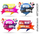 sale banner design template...   Shutterstock .eps vector #687260029