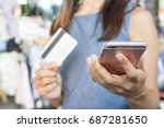 concept female to shopping...   Shutterstock . vector #687281650