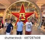 Beijing  China July 30  2017 ...