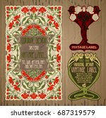 vector vintage items  label art ...   Shutterstock .eps vector #687319579