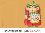 goddess durga with lord ganesha ...   Shutterstock . vector #687337144