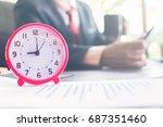 stress on work. | Shutterstock . vector #687351460