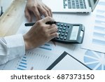 businessman working with... | Shutterstock . vector #687373150