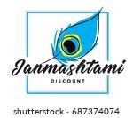 happy janmashtami festival... | Shutterstock .eps vector #687374074