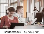 startup business people group... | Shutterstock . vector #687386704