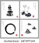 symbol of zen. zen balance ... | Shutterstock .eps vector #687397144