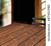 perspective view of empty or... | Shutterstock . vector #687401980