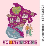 illustrated map of montenegro.... | Shutterstock .eps vector #687416524