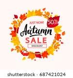bright autumn sale banner in... | Shutterstock .eps vector #687421024