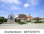 Bangkok  Thailand   July 30 ...