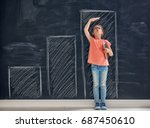 cute child is playing. kid... | Shutterstock . vector #687450610