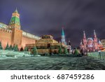 night view of moscow red square ... | Shutterstock . vector #687459286