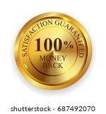 premium quality 100  money back ... | Shutterstock .eps vector #687492070