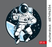 astronaut  vector illustration | Shutterstock .eps vector #687496354