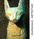 Statue Of Egyptian Cat Goddess...