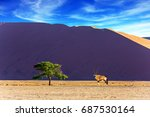 the concept of extreme and... | Shutterstock . vector #687530164