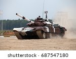moscow region   july 29  tank... | Shutterstock . vector #687547180