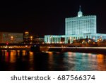 russia  moscow   april 16  2016 ... | Shutterstock . vector #687566374