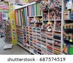 klang   malaysia   29th july...   Shutterstock . vector #687574519