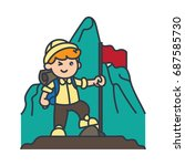 kid explorer illustration. an... | Shutterstock .eps vector #687585730