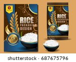 rice package thailand food logo ... | Shutterstock .eps vector #687675796