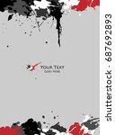 scratch  sketch grunge dirt...   Shutterstock . vector #687692893