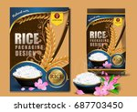 golden and blue rice package... | Shutterstock .eps vector #687703450