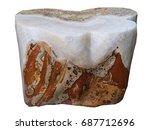 varicolored mineral quartz ... | Shutterstock . vector #687712696