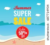 summer sale illustration banner ... | Shutterstock .eps vector #687714934