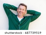 portrait of happy man with... | Shutterstock . vector #687739519