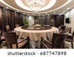luxury dinning room interior | Shutterstock . vector #687747898