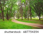park in the city center in... | Shutterstock . vector #687754354
