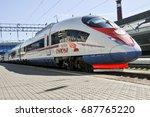 rostov on don  russia   circa... | Shutterstock . vector #687765220
