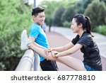 young men and women engaged in... | Shutterstock . vector #687778810
